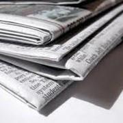 Газеты ежедневные оптом и в розницу, Тернополь и область фото