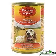 Родные корма Корм для собак Родные Корма 410гр теленок с рисом фото