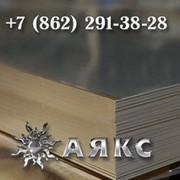 Алюминиевые листы 0.45 плиты алюминия ГОСТ 17232-99 и 21631-76 прокат плоский листовой цветной фото