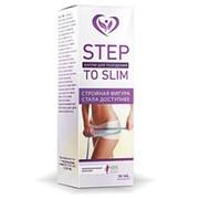 StepToSlim (Step To Slim) капли для похудения фото