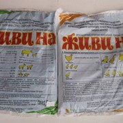 Добавка Живина (животные) витамины минералы аминокислоты для животных фото