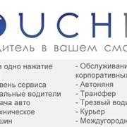 TOUCHka - вызов такси фото