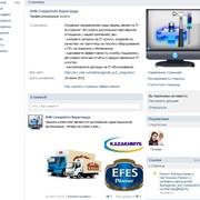Вступи в группу в Контакте и получи 5% скидки фото