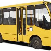 Автобус фото