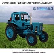 Резинотехнические изделия РТИ для трактора мтз 80 фото