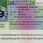 Визы в Болгарию фото