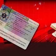 Оформить шенген визу в Киеве фото