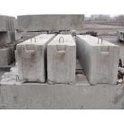 ФБС-24-4-6т Блоки фундаментные фото