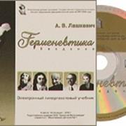 Тиражирование CD, MiniCD и DVD фото