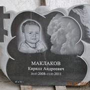 Памятники одинарные гранитные заказать сумы фото