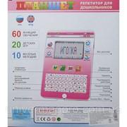 Детский русско-английский планшет Play Smart 7395-6 фото