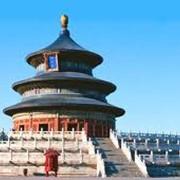 Туры в Китай (Пекин и о. Хайнань) фото