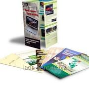 Листовки, печать тиража, А5, 115 гр., 4+4, 2000 шт. фото