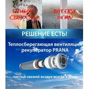 Вентиляционное оборудование для бытового назначени фото