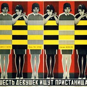 Дизайн афиши, плаката фото