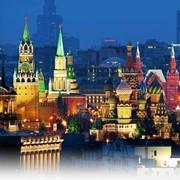 Группа компаний, предоставляющих услуги в области инвестиционных, бизнесменов и поступлении в школу, туризма и путешествий, лечения и проживания и гражданства Российской Федерации фото
