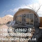 Купольные дома 110$ за м.кв от производителя. фото