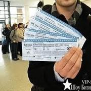 Продажа билетов фото