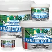 Акваметаллик серый 10 кг (грунт-эмаль) фото