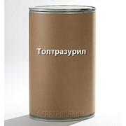 Толтразурил (Toltrazuril), противококцидийный препарат, против кокцидий, субстанция для ветеринарии купить Киев фото