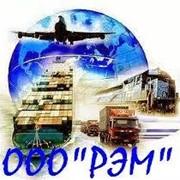 Полный Комплекс Таможенно-брокерских Услуг фото