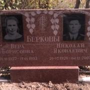 Памятник из курдайского гранита на двоих фото