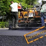 Асфальтирование и полный комплекс дорожных работ от подготовки грунта до установки дорожных ограждений и знаков фото