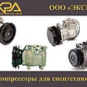 Компрессор 195-911-8990 / 1959118990 фото