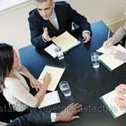 Сбор информации для деловых переговоров фото