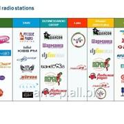 Планирование и проведение рекламных кампаний на радиостанциях Украины фото