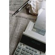 Налоговые проверки фото