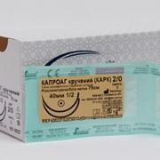 Капроаг кручений (з бактерицидним просочуванням). Нитка 0,75м, 2 голки ріжучі/таперкат фото