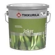 Тиккурила (Tikkurila) ДЖОКЕР (JOKER) Краска моющаяся базис А 0,9 л фото