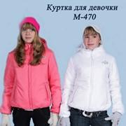 Куртки для девочек фото