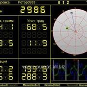 Прибор вибродиагностический ПО Балансировка ver.1.5 фото