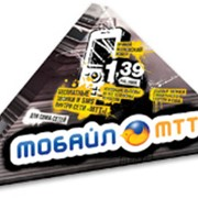 Мобильная связь МТТ. Мобайл фото