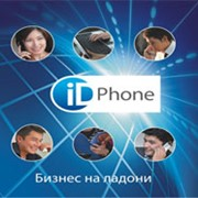 Услуга iD Phone фото