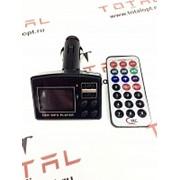 FM модулятор (H951) фото