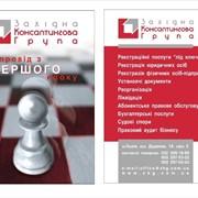 Компьютерный Справочник Динай : ВЭД эксперт фото