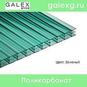 Сотовый поликарбонат POLYGAL (Полигаль) толщ. 3,5мм зеленый фото