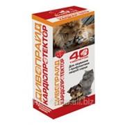 Ветеринарный препарат Кардиопротектор 40 таб фото