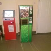 Торговый кофейный автомат в диагностическом центре ВКО, г. Усть-Каменогоск фото