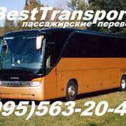 Пассажирские перевозки Донецк и Донецкая область, Украина ,СНГ фото
