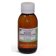 Камфорное масло 10%
