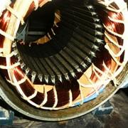 Перемотка электродвигателей любых типов и мощности. фото
