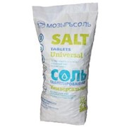 Соль таблетированая фото