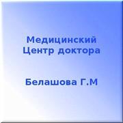 Моделирование, коррекция фигуры, Украина, Николаев фото