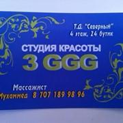 3 GGG массажный салон фото