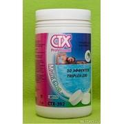 Многофункциональный препарат Triplex-200 CTX 392 в таблетках, 25 кг фото