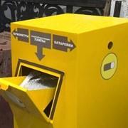 Контейнеры для опасных отходов фото